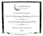 2011 Camosun Trades and Technology Employer of the Year Award